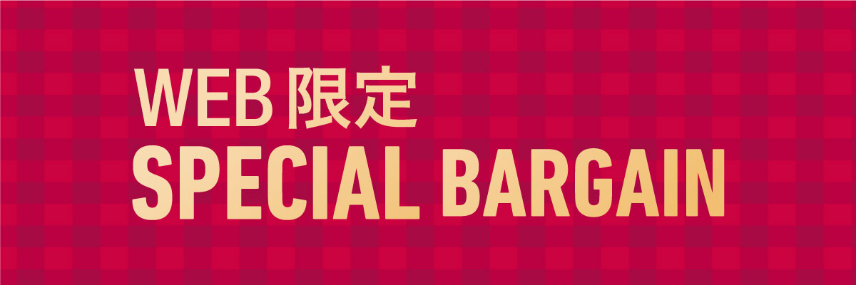 specialbargain.jpg